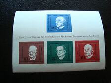 ALLEMAGNE (rfa) - timbre - yvert et tellier bloc n° 3 n** (Z3) stamp germany