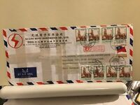 Taiwan to germany large commercial  multi stamps  airmail cover Ref R25692