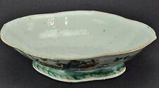 "Chinese Republican period lotus dish (Has some chips). 10 ½""8""x3"" (BI#MK/170712)"