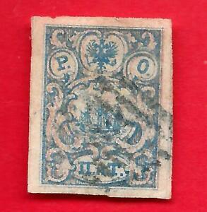 BUREAUX RUSSES AU LEVANT 1865 - 2 piastres - YT 5