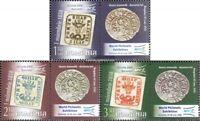 Rumänien 6231-6233 mit Zierfeld (kompl.Ausg.) postfrisch 2007 Briefmarkenausstel