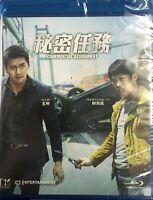 Confidential Assignment Blu-ray Region A 2017 (Korean Movie) Eng Sub秘密任務