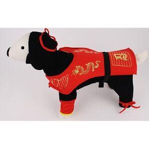 High Quality Dog Costume - DRAGON NINJA COSTUMES Dress Your Dogs As Red Ninjas