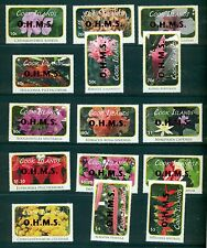 Cook Islands 2010 Flower definitive set with OHMS red opt #O103-17 MNH CV $34.10