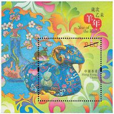 Hong Kong Lunar New Year Ram HKD $50 silk stamp sheetlet MNH 2015