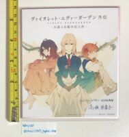 VIOLET EVERGARDEN movie bonus shikishi paper takase akiko kyoto anime japan