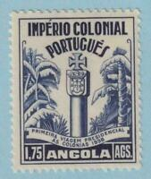 ANGOLA 293  MINT HINGED OG * NO FAULTS EXTRA FINE !