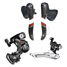 microSHIFT ARSIS 2X11 Speed Carbon Groupset Road Kit