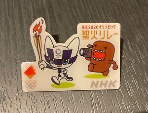 Tokyo 2020 NHK Japan media pin