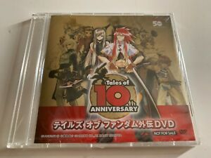 Tales of 10th Anniversary Special DVD - Namco DVD Video - Japan Promo Brand New
