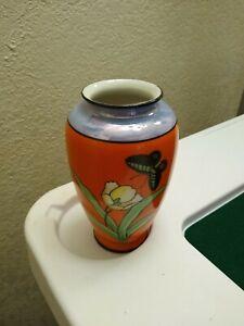 Small Japanese Lusterware Vase