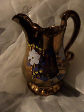"Vintage Gold Jug White Blue & Yellow Flowers Stands 8"" High Decorative Jug Vase"