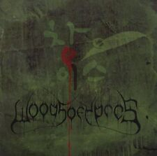 Woods of Ypres - Woods 4 The Green Album [CD]