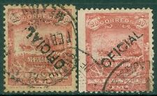 MEXICO : 1898. Scott #O48. 2 stamps Used. 1 with Inverted Overprint. Cat $150+