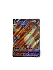 Charizard VMAX - Pokemon Darkness Ablaze 020/189 MINT