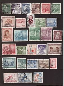 Chile 1958 - 1966 used stamps selection