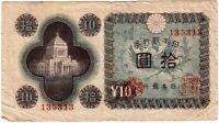 Banknote - 1946 Japan, 10 Yen, P87a VF, Diet Building (parliament)