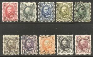 LUXEMBOURG #O65-74 Used - 1891-93 Officials Set ($178)