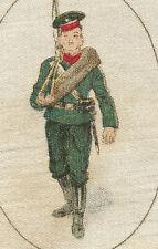 Vintage tobacco cigarette silk - Soldier: Infantry Of Line Russia