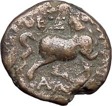 THESSALIAN LEAGUE Larissa 2nd – mid 1st cent Ancient  Greek Coin ATHENA i47582