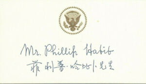 Memorabilia from President Ford's 1975 Trip to China & a Dinner He Held There