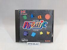 PUZZNIC PC ENGINE HU CARD HUCARD IMPORT NTSC-J JP JAP GIAPPONESE ORIGINALE