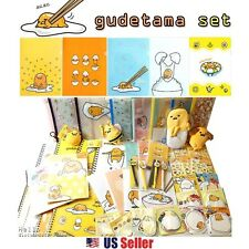[GIFT WRAP] Sanrio Lazy Egg GUDETAMA Assorted School Supply Stationary Gift Set