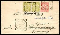 TRANSVAAL: (19915) CHRISTIANA sqc postmark/cancel/cover