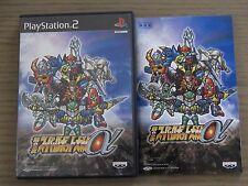 JEU PLAYSTATION 2 PS2 Super Robot Taisen Alpha 2nd VERSION JAP / NTSC COMPLET