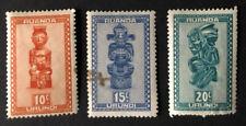 Rwanda Stamps Mint Hinged