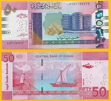 Sudan 50 Pounds p-new 2018 REPLACEMENT UNC Banknote