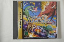 USED Sega Ages: Space Harrier Sega Saturn Japan Import