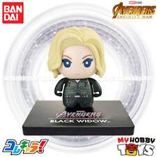 Bandai Avengers Infinity War - Black Widow ( Marvel Collectible Mini figures )