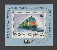 ROMANIA 1979 INTERNATIONAL TRANSPORT EXHIBITION M/SHEET (MS4541) *VFU/CTO*