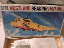 FUJIMI 1/72nd SCALE RAF WESTLAND SEA KING HELICOPTER MODEL KIT ( # 7A31 )