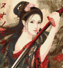 Samurai Geisha Girl Counted Cross Stitch Kit