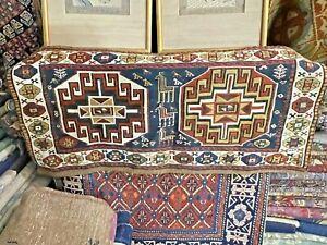 Auth: 19th C Antique Kurdish Veramin Collectors    RARE BOLD Museum Soumac  ART