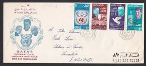 Qatar 1966 Intern. Co-operation Year FDC 1st Day Used Cover to GB Doha Postmarks