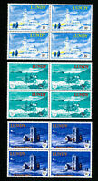 Lundy Great Britain Stamps VF OG NH Lighthouse Set of 3 Blocks of 4