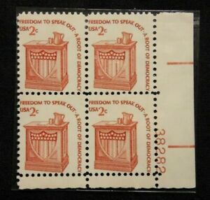 US Stamps #1582 ~ 1977 SPEAKER'S STAND - AMERICANA SERIES 2c Plate Block MNH