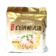 TTL PASTA CREAM BACON INSTANT NOODLES 台酒TTL 白酒帕式達奶油培根麵 3pcs Taiwan Snacks
