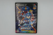Rockman Power Battle Fighters Sony Playstation 2 Complete CIB Tested US SELLER