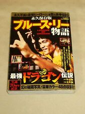 "Free shipping!! Bruce Lee's comics.""Bruce Lee story"" Language is Japanese."