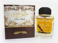 Parfum Khalis Pure Oudi LATTAFA Eau de Parfum 100ML