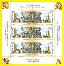 RUSSIA 2003 3800/01 MSH Relazioni diplomatiche Russia Belgio - New Sheet
