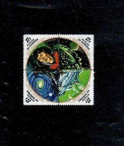 BURUNDI #C185 1973 27fr COPERNICUS MINT VF NH O.G CTO BLOCK OF 4