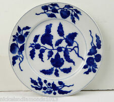 """ONE (1) 1977 FITZ AND FLOYD FLORAL INDIGO SALAD PLATES 7-1/2"""" WIDE REPLACEMENT"""