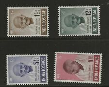 INDIA SC# 203-6 GHANDI MNG STAMPS