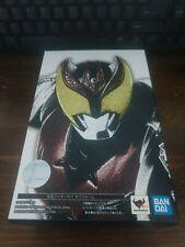 S.H. Figuarts Kamen Rider Kiva Shinkoccou Seihou MISB Bandai USA Seller