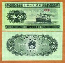 China, 5 fen, 1953, P-862b, UNC > Cargo Ship